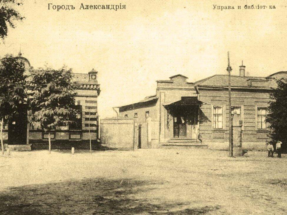 134 года назад в Александрии открылась общественная библиотека