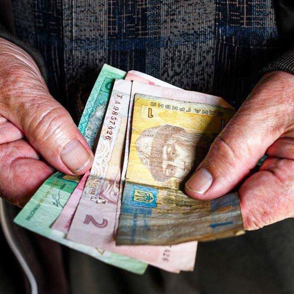 Какими будут пенсии в 2021 году?