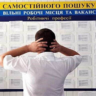 Чиновники в избытке, рабочие в дефиците