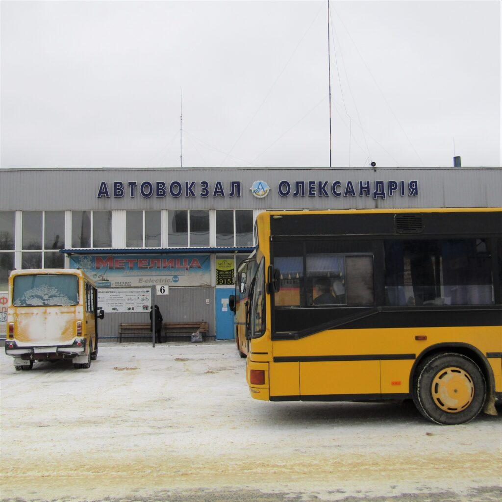 Расписание автобусов по маршруту Александрия – Новая Прага