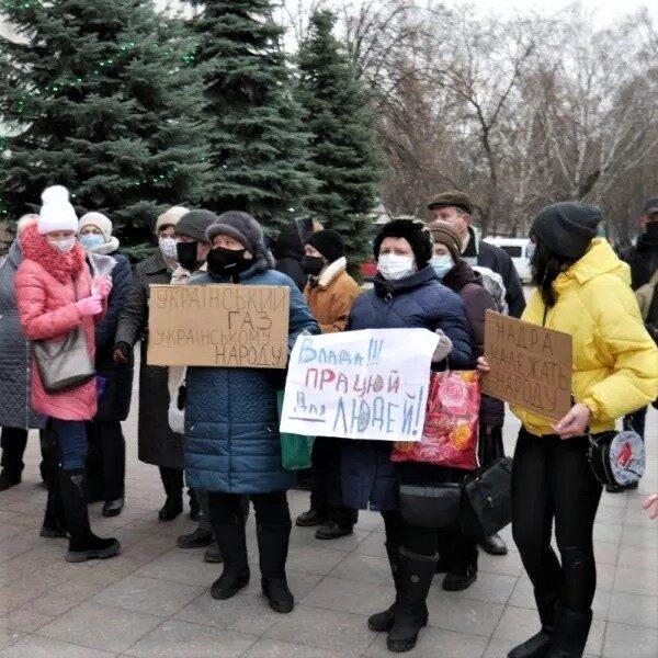Люди вимагають звільнення очільника ОКВП «Дніпро-Кіровоград»