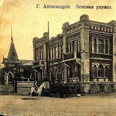 Из жизни Александрии и уезда