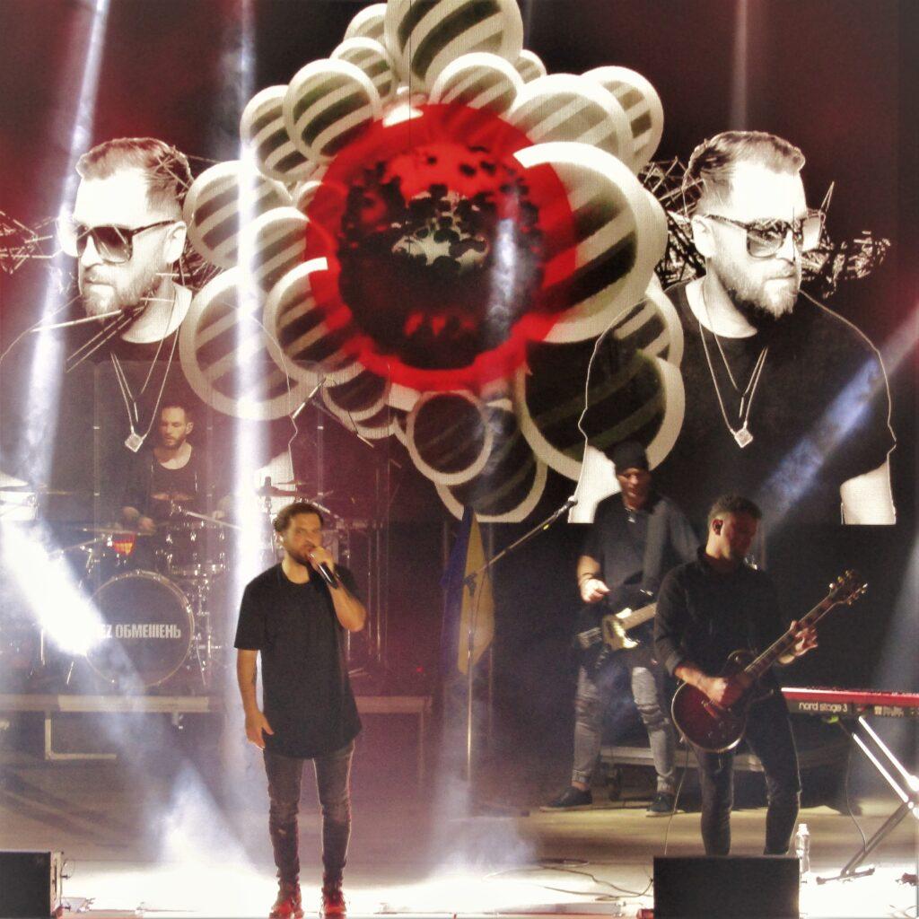 «Беz Обмежень»: рок-романтики зарядили Олександрію енергією