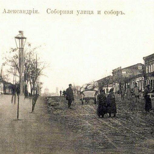 В честь кого названы улицы Александрии: Николай Зерваницкий