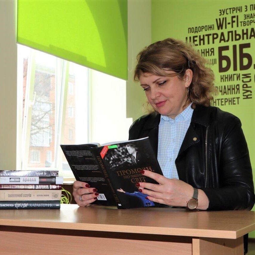 Що читає Ірина Чемерис?