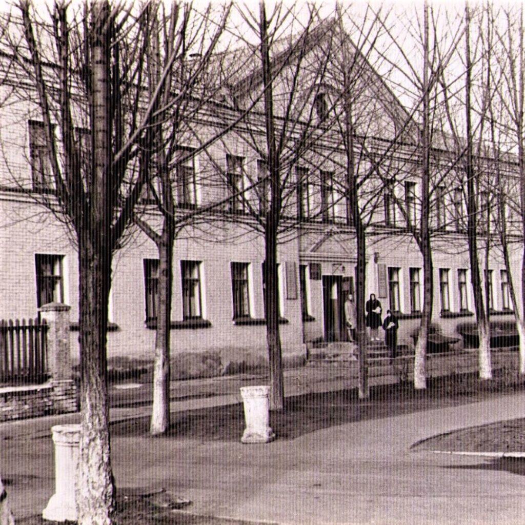 Старый город в воспоминаниях Леонида Холохоленко
