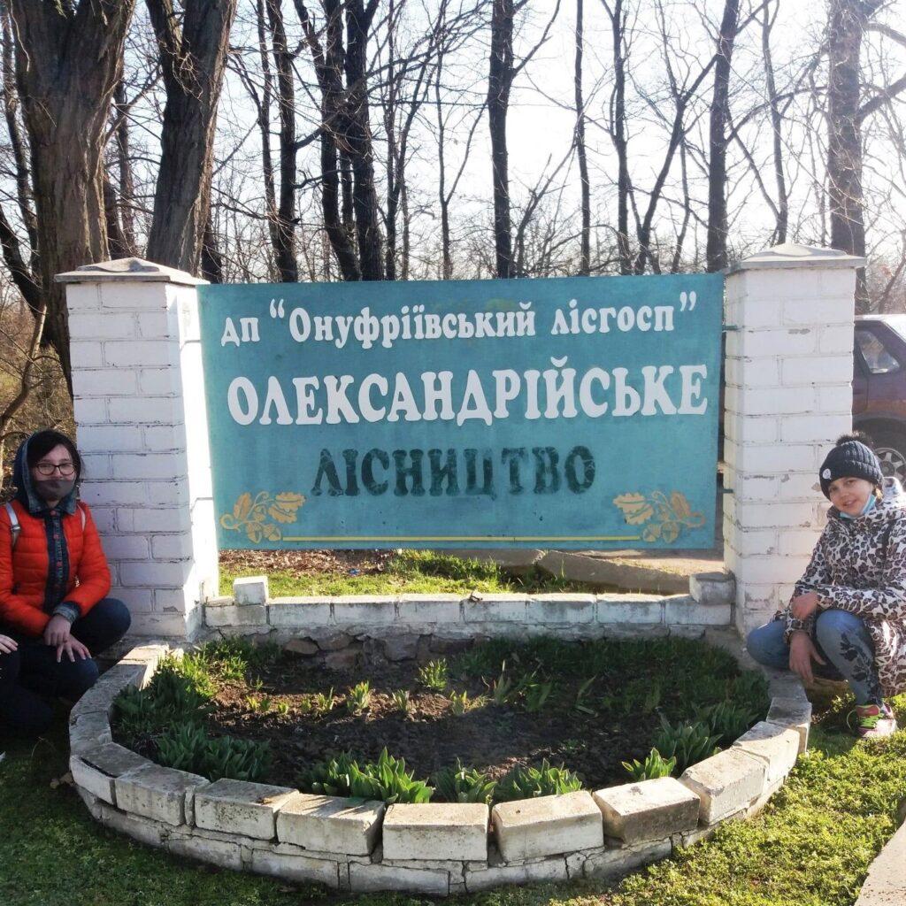 Школярі допомагають лісництву