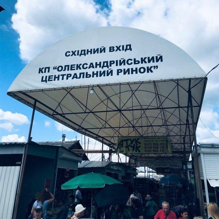 Юрий Нос: «Героические подвиги» нового руководства рынка загонят людей в нищету»