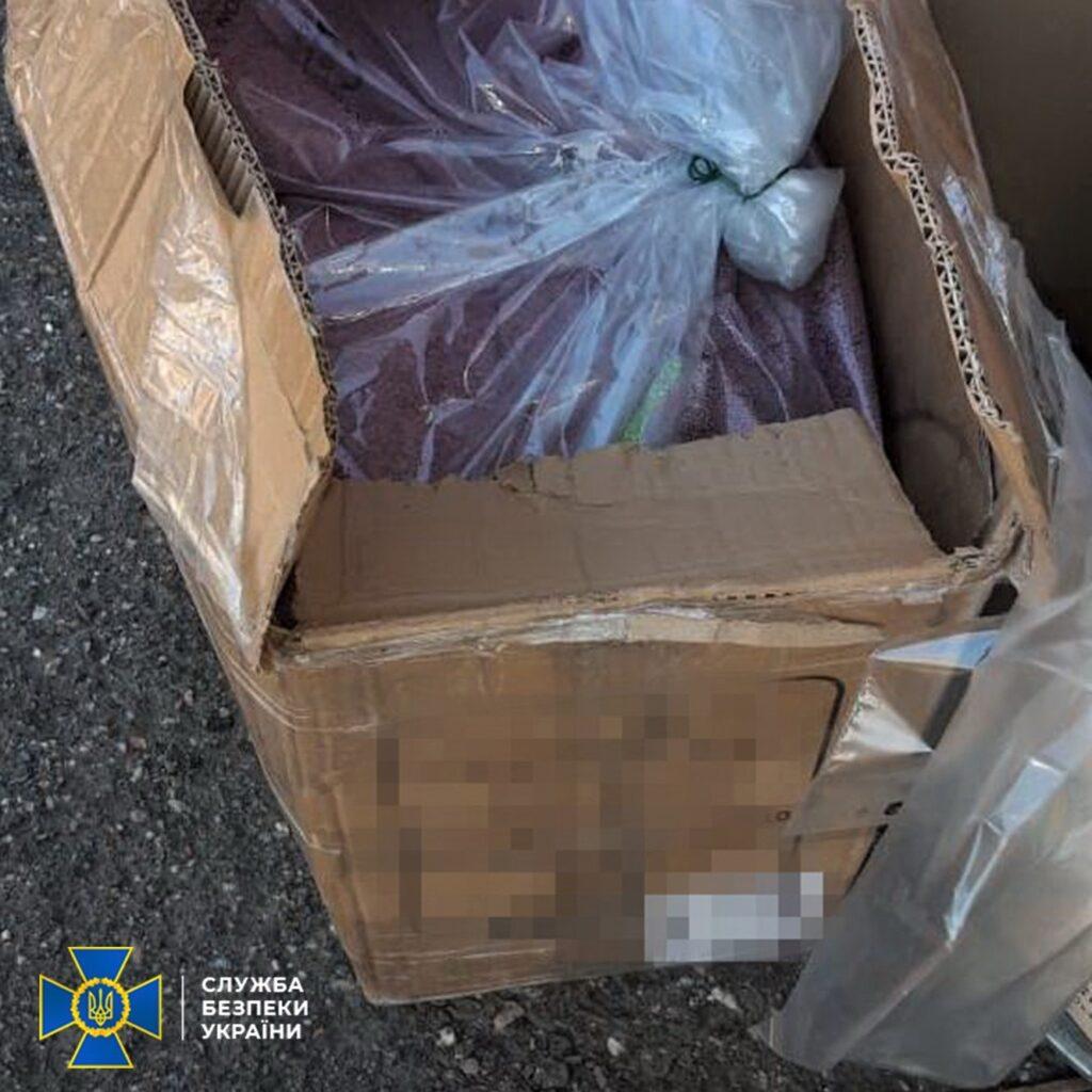 Олександрієць продавав порох через інтернет