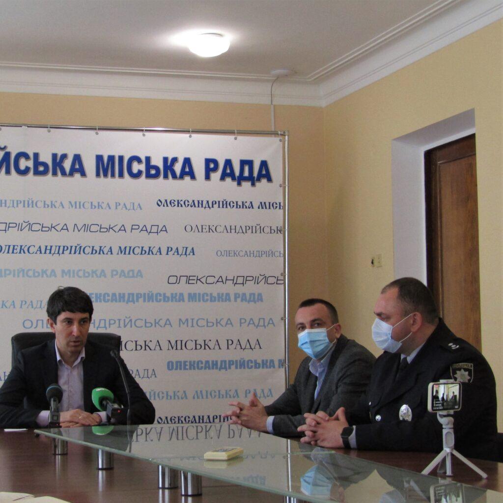 Долучайтеся до телеграм-чату «Безпечна Олександрія»