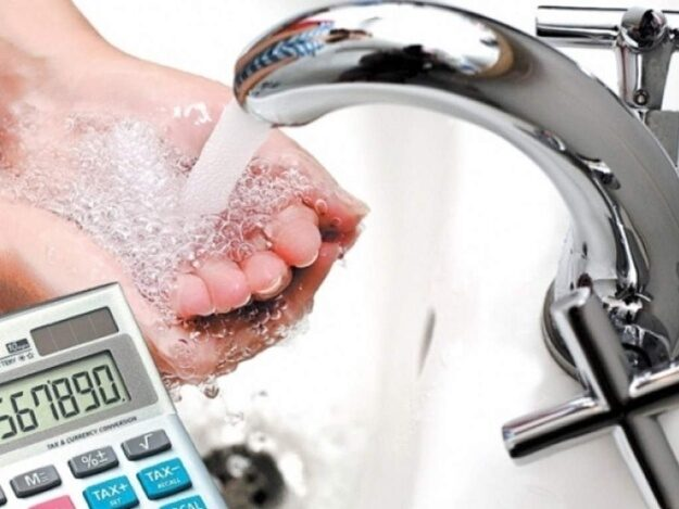 З наступного року тариф на воду може знизитися