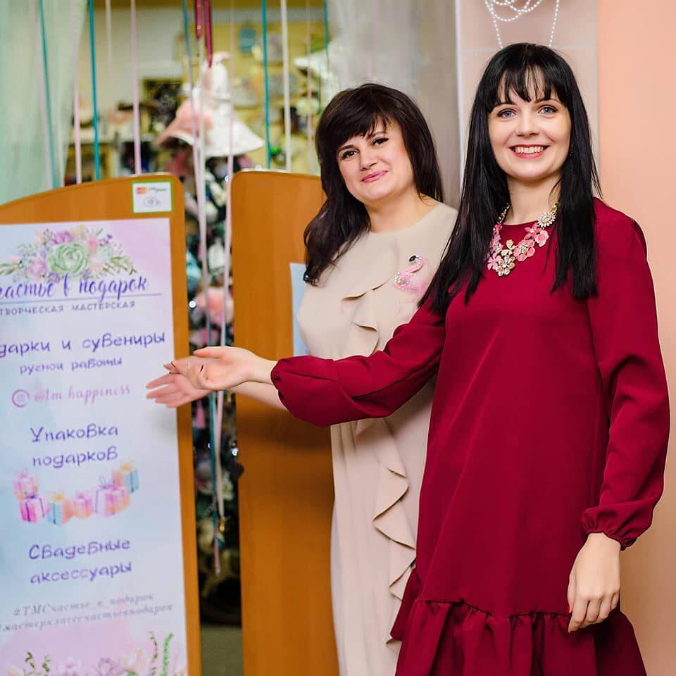 Виктория Пегарькова: «Успех приходит к тем, кто выполняет своё предназначение»