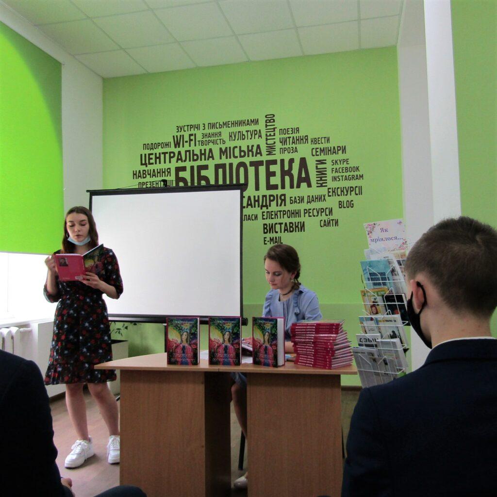 Мелодія мовчання і глибина слова: Аліна Шевченко презентувала другу книгу