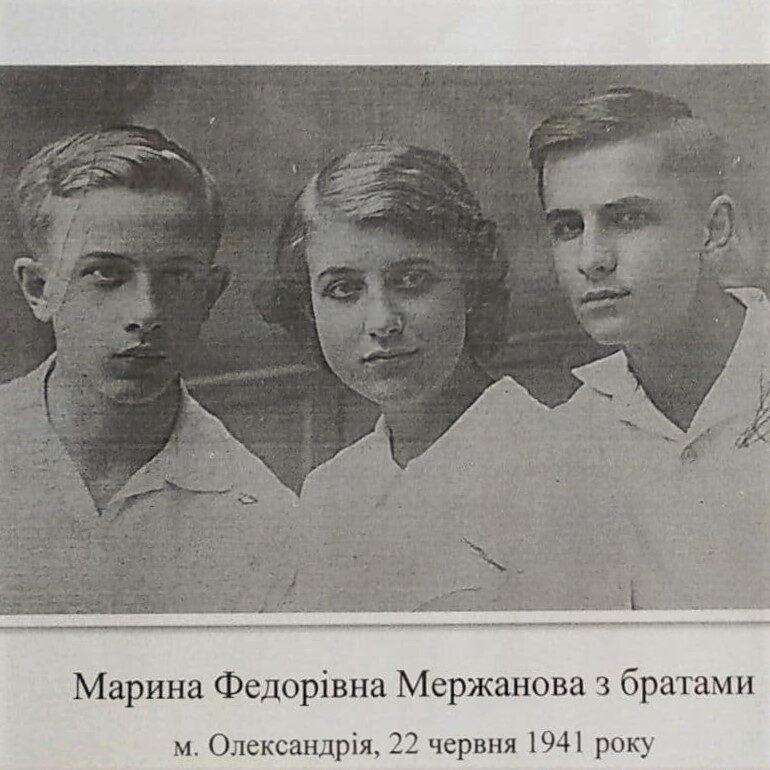 Жизнь и книга Фёдора Мержанова