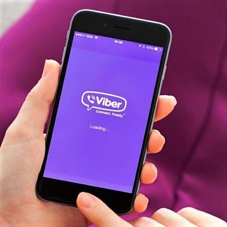Записатися до ЦНАП можна через Viber