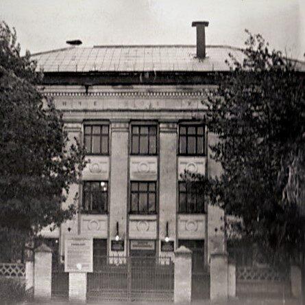 История одного училища